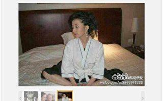 涉周永康案的王小丫和湯燦被網民緊盯