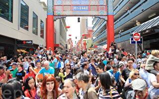 澳洲华人融入主流社会5个黄金法则