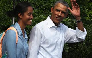 美国总统奥巴马这个暑假过得不平静