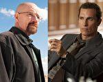 《绝命毒师》布莱恩·克兰斯顿与《真探》马修·麦康瑙希是剧情类最佳男主角的有力竞争者。(大纪元合成图)