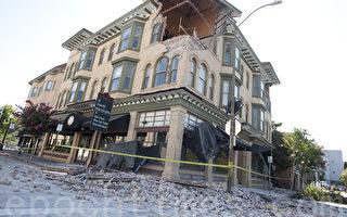 亲睹加州纳帕地震灾区 已172人受伤3人伤重(组图)