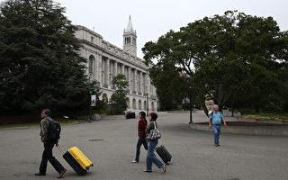 華人新生如何適應美國留學生活