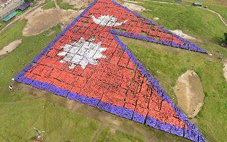 """尼泊尔3.5万人排全球最大""""人肉国旗"""""""