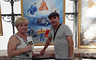 法国波尔多市二度展出真善忍画展