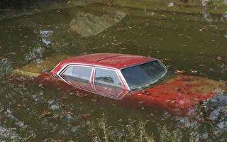 汽车被水淹怎么办?教你绝妙逃生法