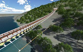 三地門吊橋重建 嶄新的琉璃珠之橋