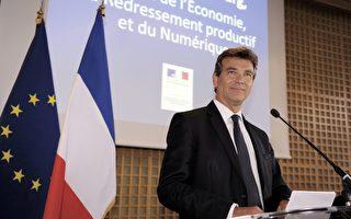 法國左派政府政策分歧 爆發危機 已重组