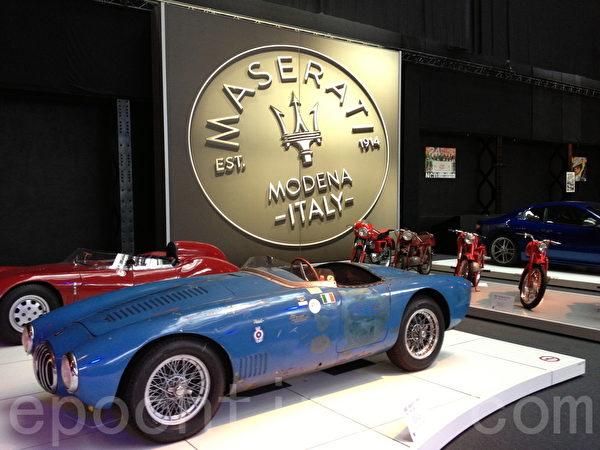 """7月4日至8月31日,布鲁塞尔""""汽车世界""""博物馆举办纪念玛莎拉蒂汽车一百周年展。(萧然/大纪元)"""