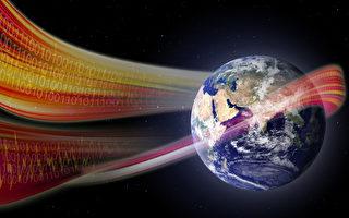 地球磁極正翻轉 人類或遭災難性打擊