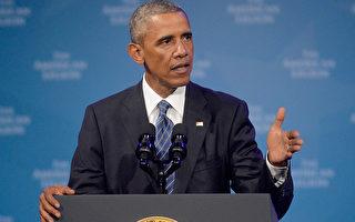 奥巴马:誓铲除伊斯兰国这毒瘤