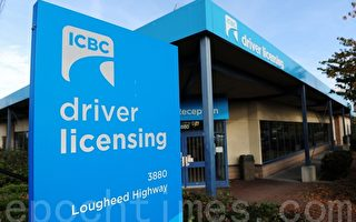 ICBC拟调涨基本保险费率5%
