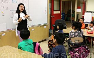 新移民學成 返回舊金山中國城母校任教