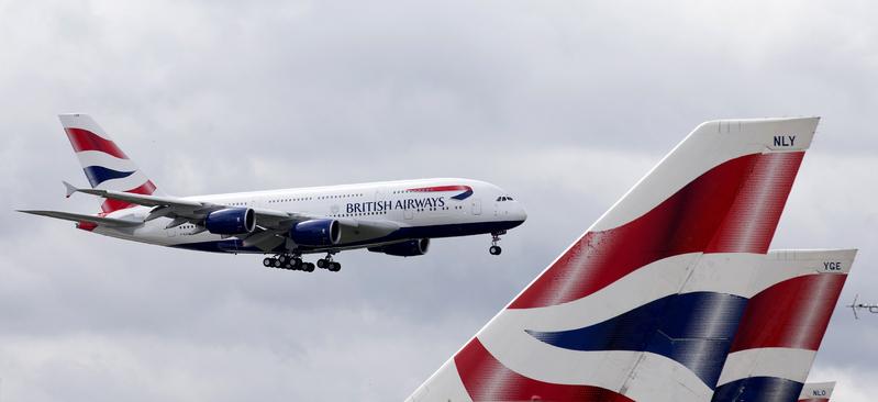 紐約飛倫敦不到5小時 英航創亞音速客機紀錄