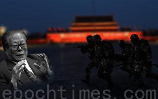 種種跡象顯示,中共高層內部已經形成一種「倒江」的合力與共識,這種力量正在不斷地與中國民間的「倒江」聲音匯合,顯示出擒拿江澤民的大戲已經開始上演。 (大紀元合成圖片)
