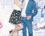 魏蔓(左)、林佑威於2014年8月29日在台北出席最新偶像劇《再說一次我願意》特映會。故事描述男女主角閃婚、閃離,兩人多年後重逢的愛情故事(黃宗茂/大紀元)