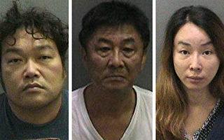 三韩裔尔湾经营妓院 控罪含人口贩卖