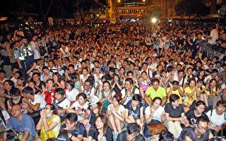 夏小强:香港事件中共与普世价值对立