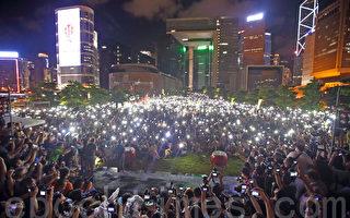 香港民眾集會啟動全民反抗中共假普選