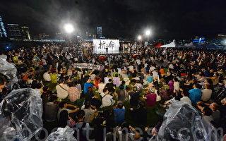 香港泛民于添马公园发起集会,有5千人出席,反映香港人对中共人大决定不满。(宋祥龙/大纪元)