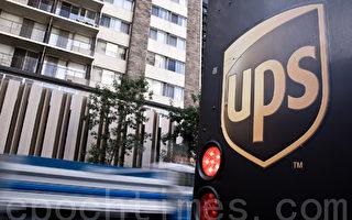 應對節日購物 美國UPS擬僱9.5萬季節工