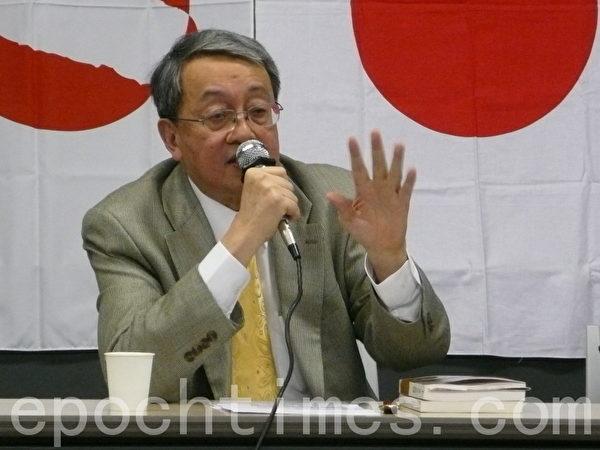 著名政论家林保华强调,港人一定要认识到,只有解体中共,香港的民主才有希望。(张本真/大纪元)