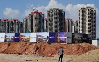大陸房地產業年前波動 有房企被曝大規模裁員