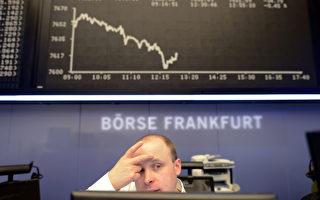 德國上市陸商捲巨款潛逃後又現身 股價暴跌
