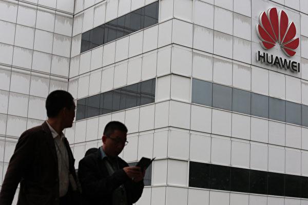 美祭禁令后 英两大通讯商停供华为5G手机