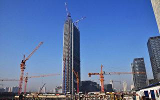 经济衰退典型迹象 中国摩天大楼项目遭搁置