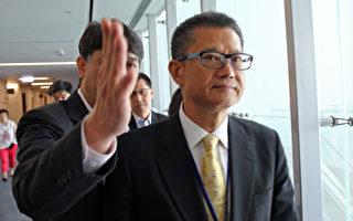 """香港""""梁粉""""高官被控诽谤罪成须赔23万"""