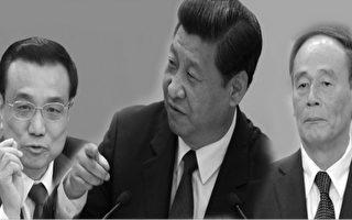 王岐山强硬掌控中纪委