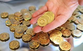 【谈股论金】加密货币成过街老鼠