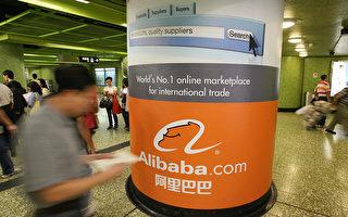 对网企监管升级? 中共扩大反垄断局规模