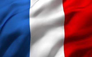 法語角--法語習語(一)