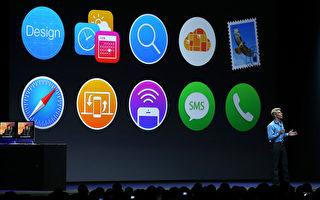 揭秘苹果iOS 8不为人知的十大隐藏功能