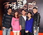 《雨後驕陽》新生代演員楊子儀(左起)、陳怡嘉、junior、林雨宣、王凱。(台視提供)