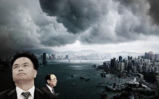 中共人大封杀香港真普选的第二天,9月1日,中共官方发布公告,广州前市委书记万庆良的市人大代表资格被撤销。(大纪元合成图)