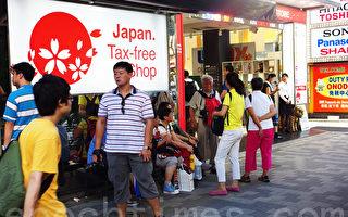 8月日本到访客大幅增长 中国继续领先