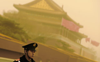 太子党分裂 马晓力为文革道歉