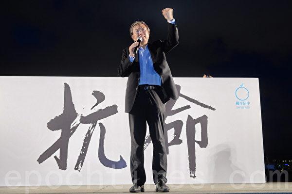 8月31日晚,香港泛民在添马公园集会,真普选召集人郑宇硕对现场5000多人发表感言。(宋祥龙/大纪元)