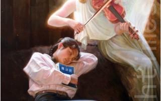《流離失所》 李園  油畫/帆布  122x92 cm  2006
