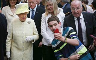 英女王:拿手机自拍真奇怪