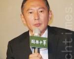 导演钮承泽于9月2日在台北出席电影《军中乐园》记者会。(黄宗茂/大纪元)