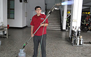 除蜂利器  屏东消防队造喷火枪