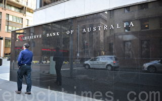 澳洲現金利率保持歷史最低12個月不變
