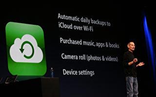 蘋果雲端系統遭駭 或因密碼太簡略