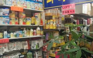 快遞中國 紐約成大陸人購奶粉中心