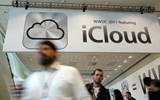 好萊塢私密照風波 蘋果:非iCloud漏洞