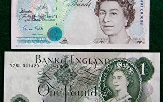 最新調查顯示,支持蘇格蘭獨立的人數在不斷增多,已經震動了金融市場和英國政界,再加上美元指数进一步走强,令英鎊兌美元進一步走弱。(Oli Scarff/Getty Images)