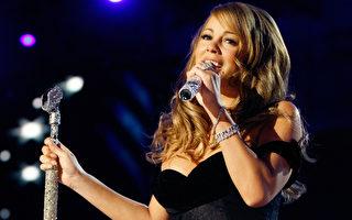 瑪麗亞·凱莉登「史上最成功歌星」榜首